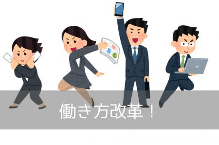 教員の本来業務って何だろう?「学校の多忙化が文化をなくす」というTogetterをみて考えたこと。